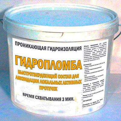 Заделывание протечек в колодце гидропломбой